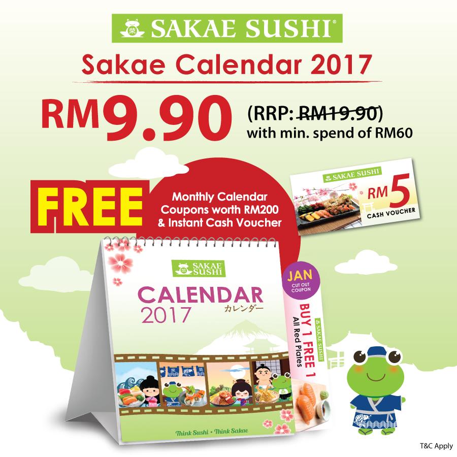 Sakae Calendar 2017