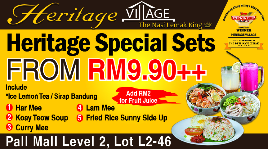 Heritage Special Sets!