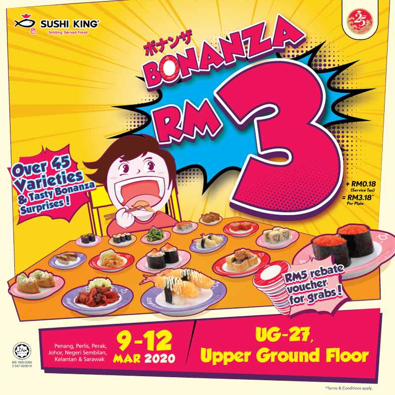 Sushi King March Bonanza