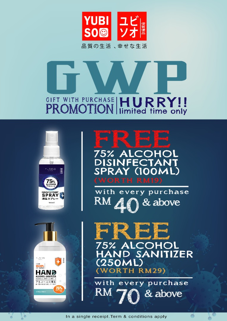 Yubiso GWP Promotion