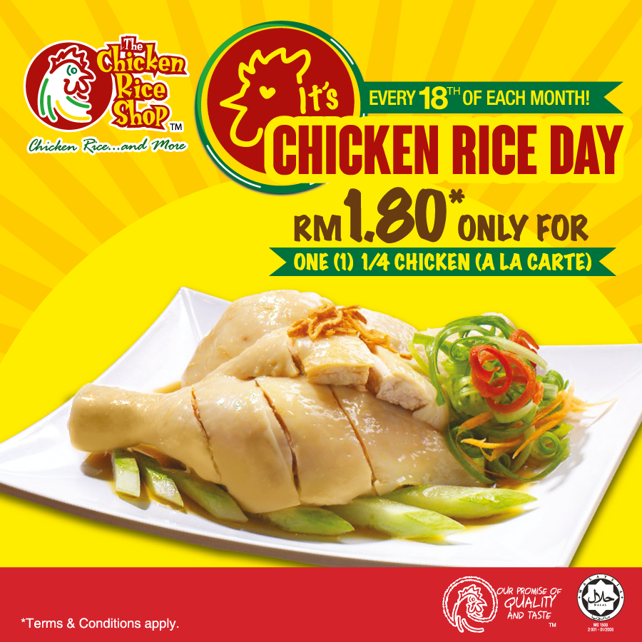 Chicken Rice Day on 18th Every Month