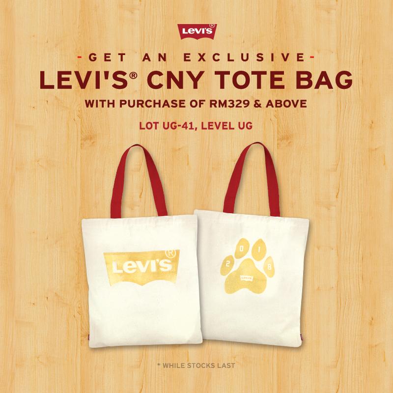 Levi's January Promotion