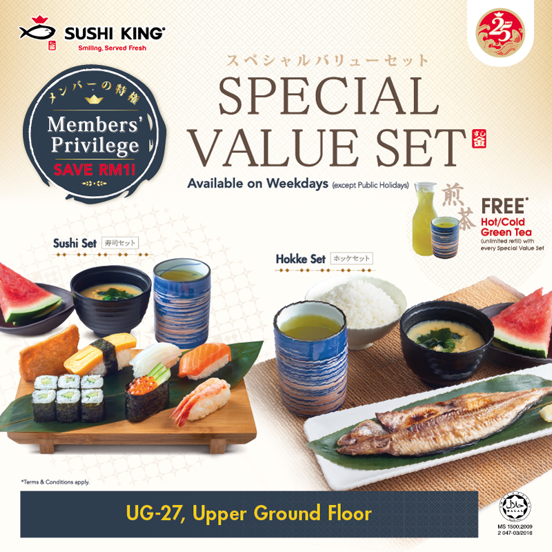 Sushi King: Special Value Set