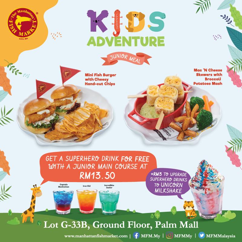 Kids Adventure Junior Meal