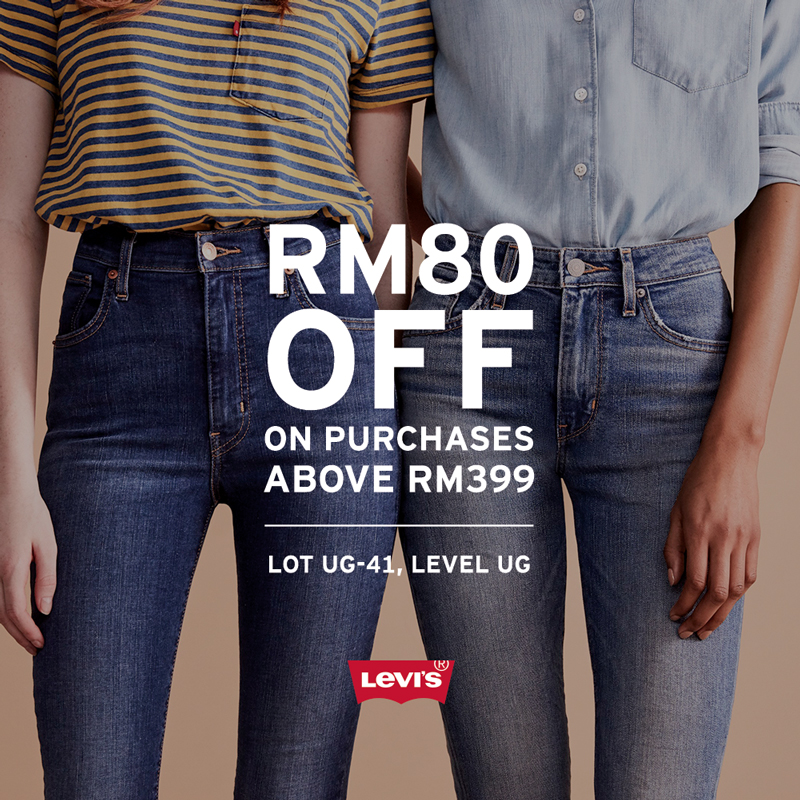 Levi's October Promotion