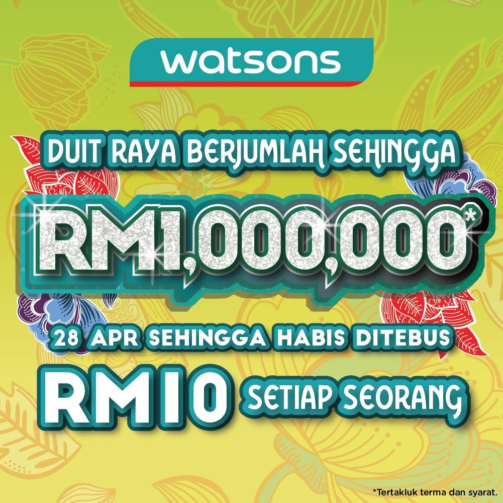 Watsons: Members Special