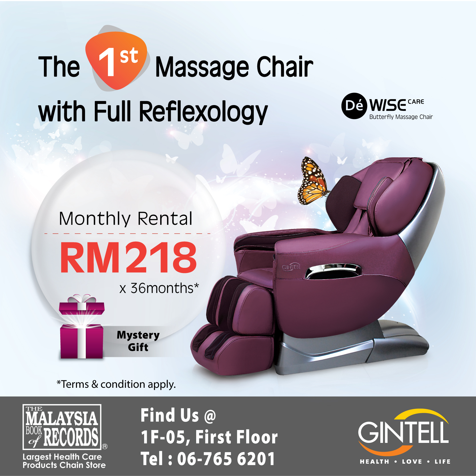 GINTELL DeWise Care Butterfly Massage Chair
