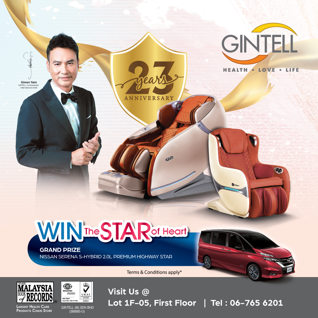 GINTELL 23rd Anniversary Promotion