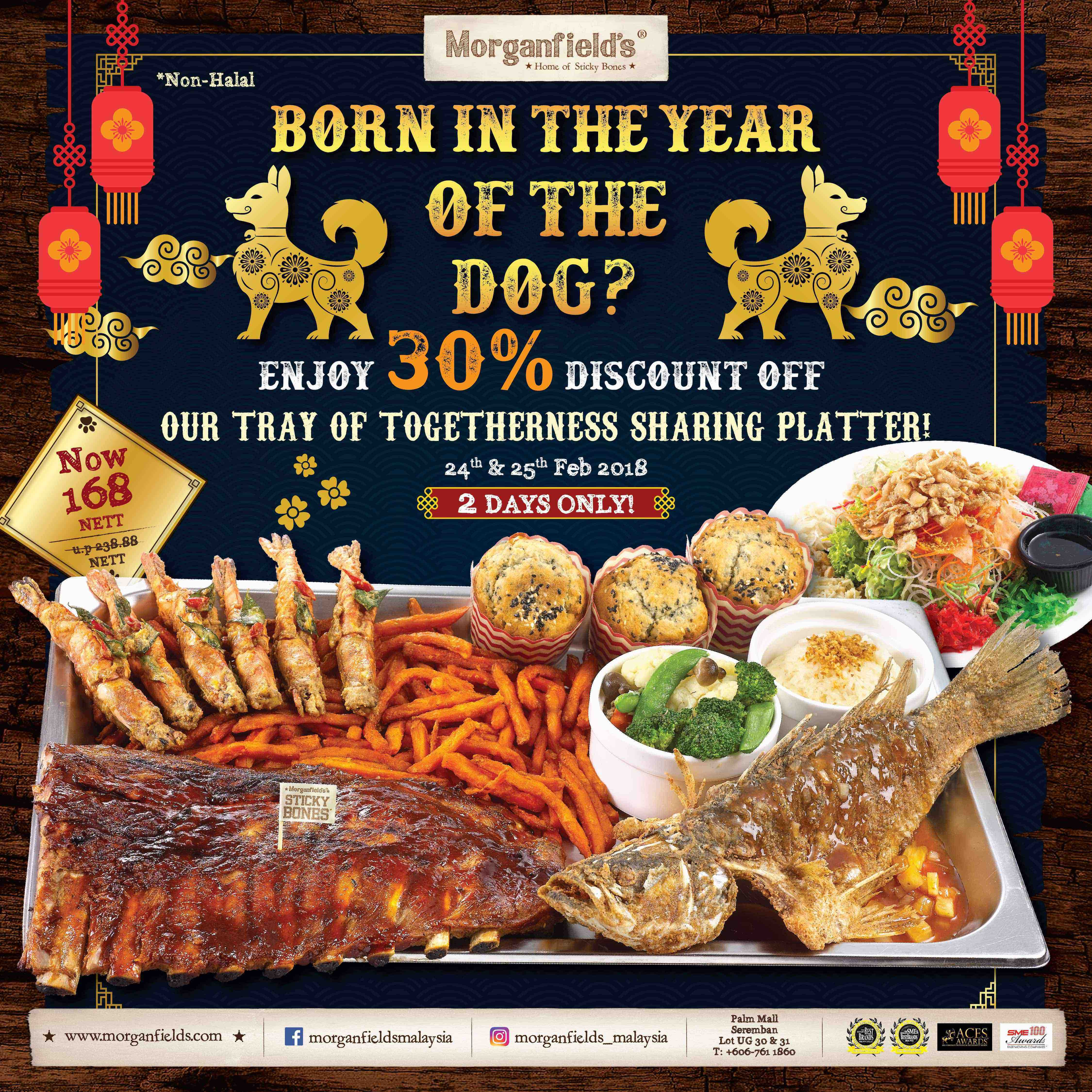 Morganfield's 30% Off CNY Platter