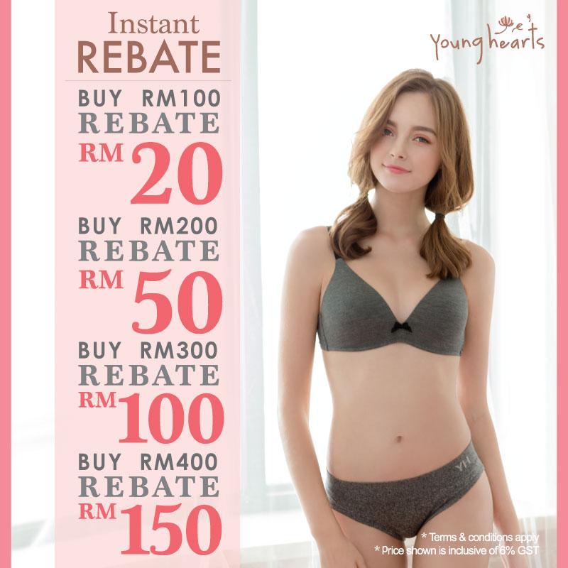 Instant Rebate Promotion