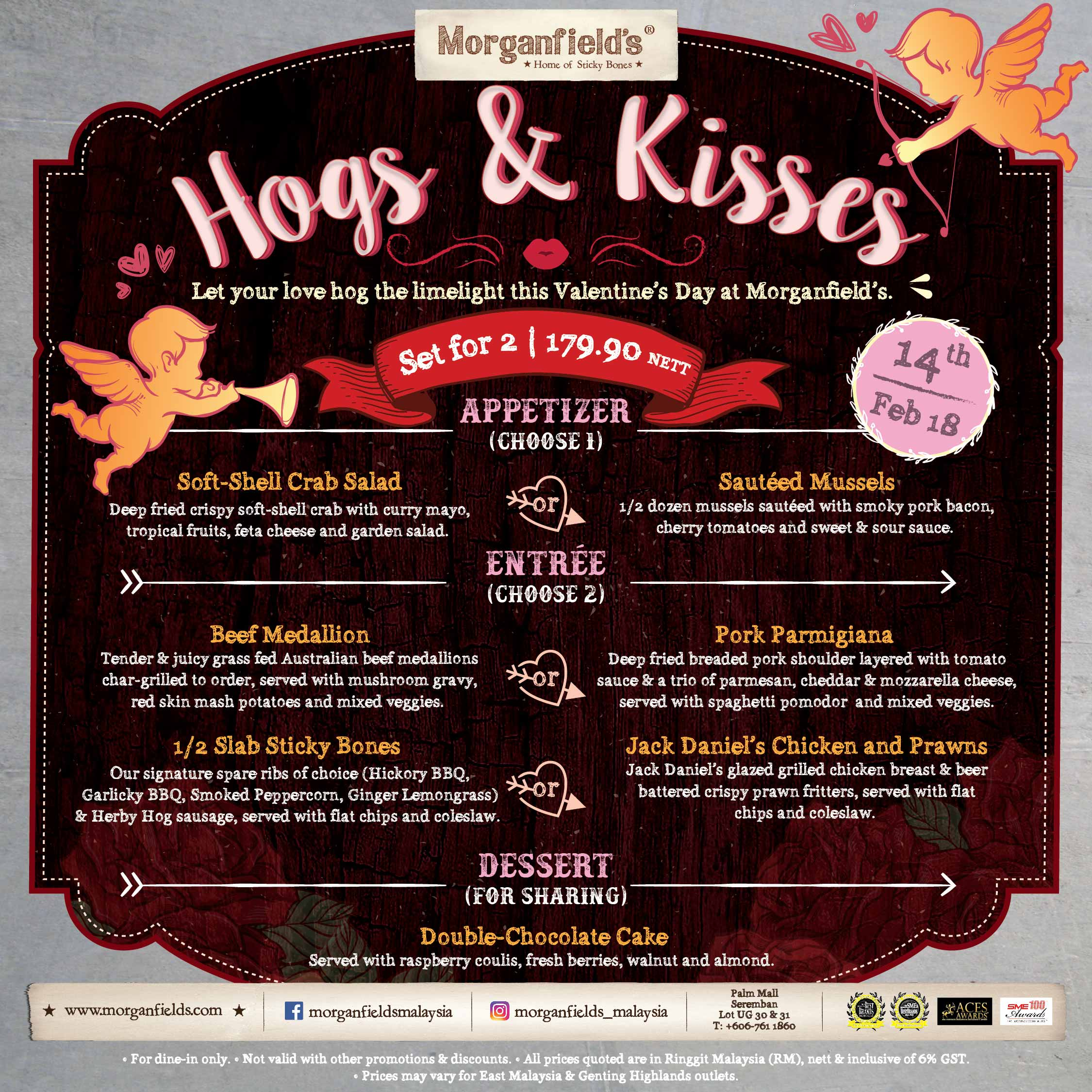 Morganfield's Valentine's Day Promo