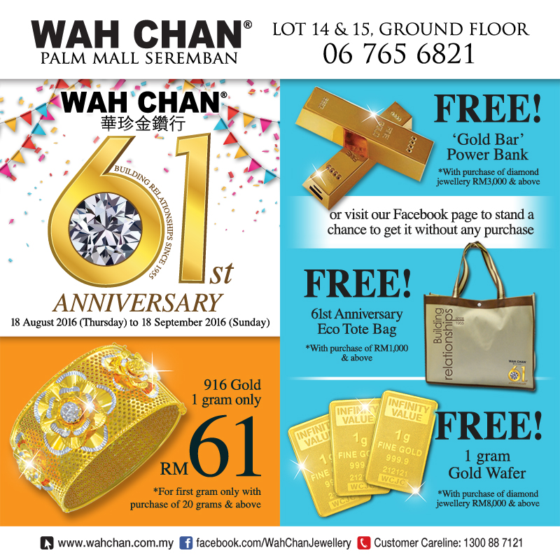 61st Anniversary's Absolute Offers