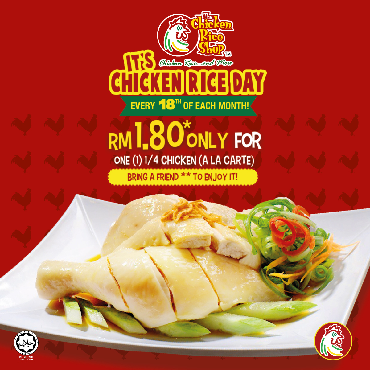 TCRS Chicken Rice Day on 18th Every Month Promotion
