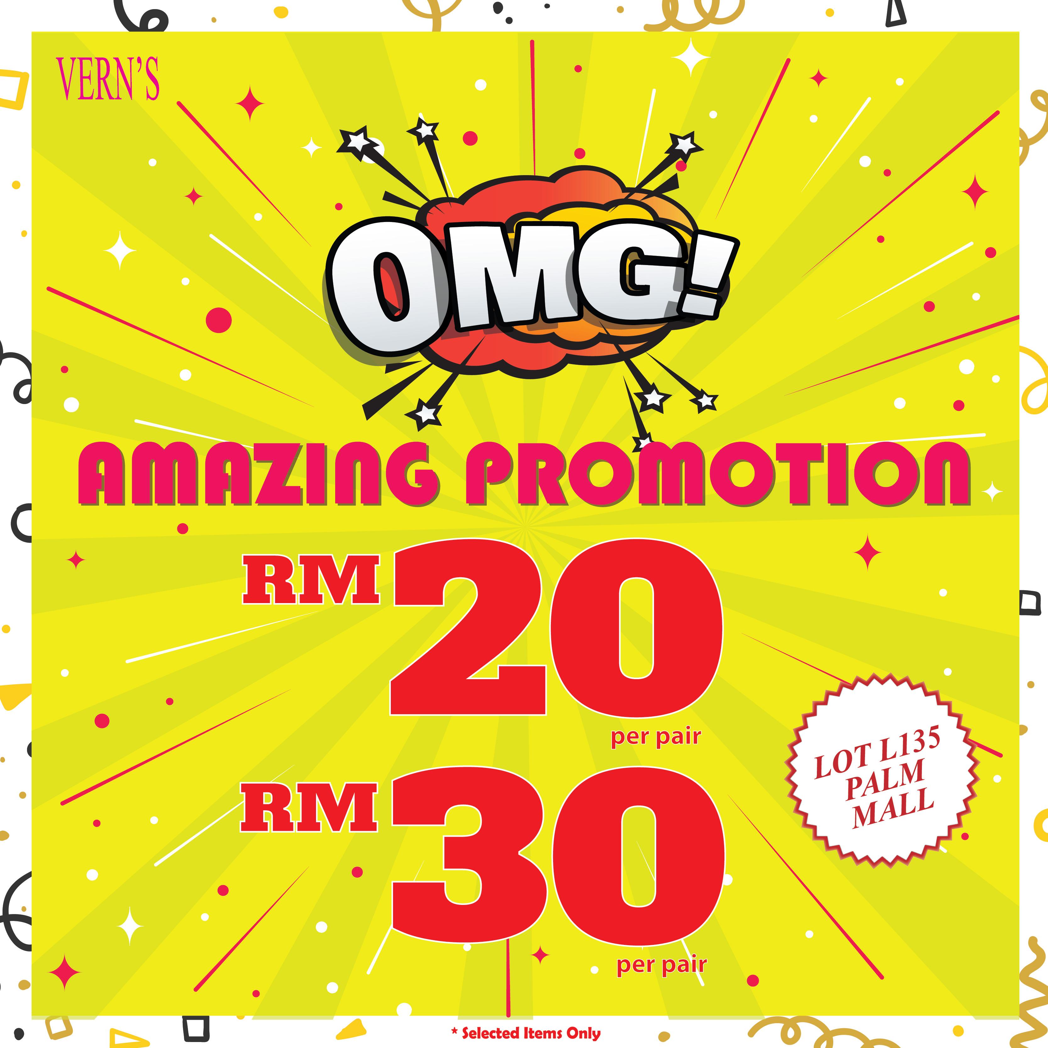 VERN'S Promotion