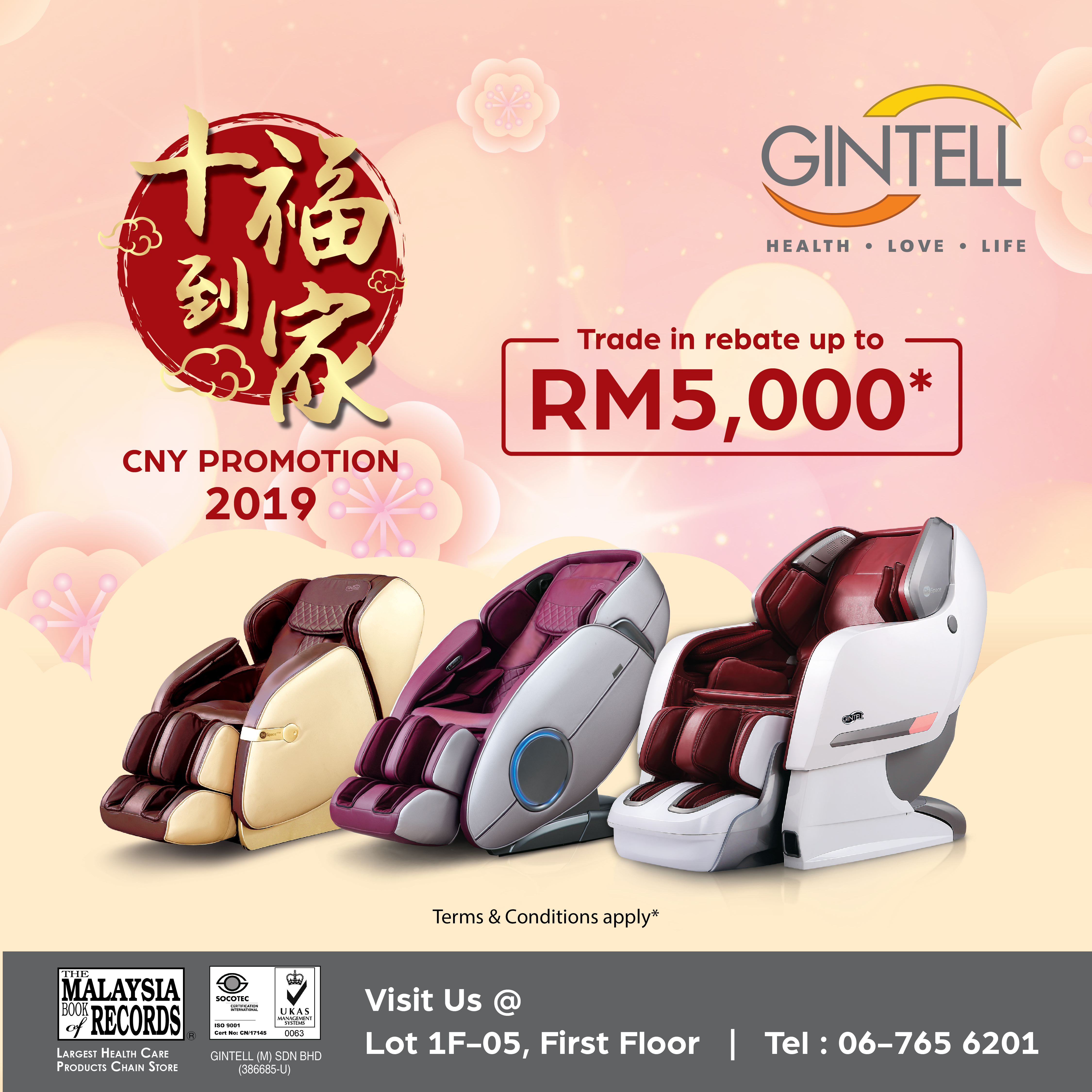 GINTELL CNY Promotion