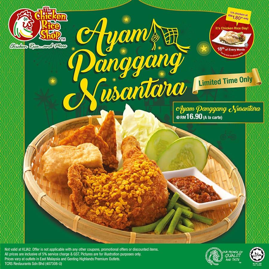 Ayam Panggang Nusantara
