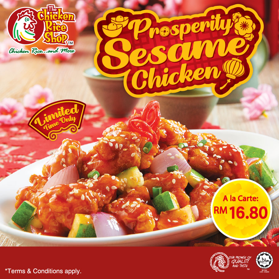 TCRS Prosperity Sesame Chicken