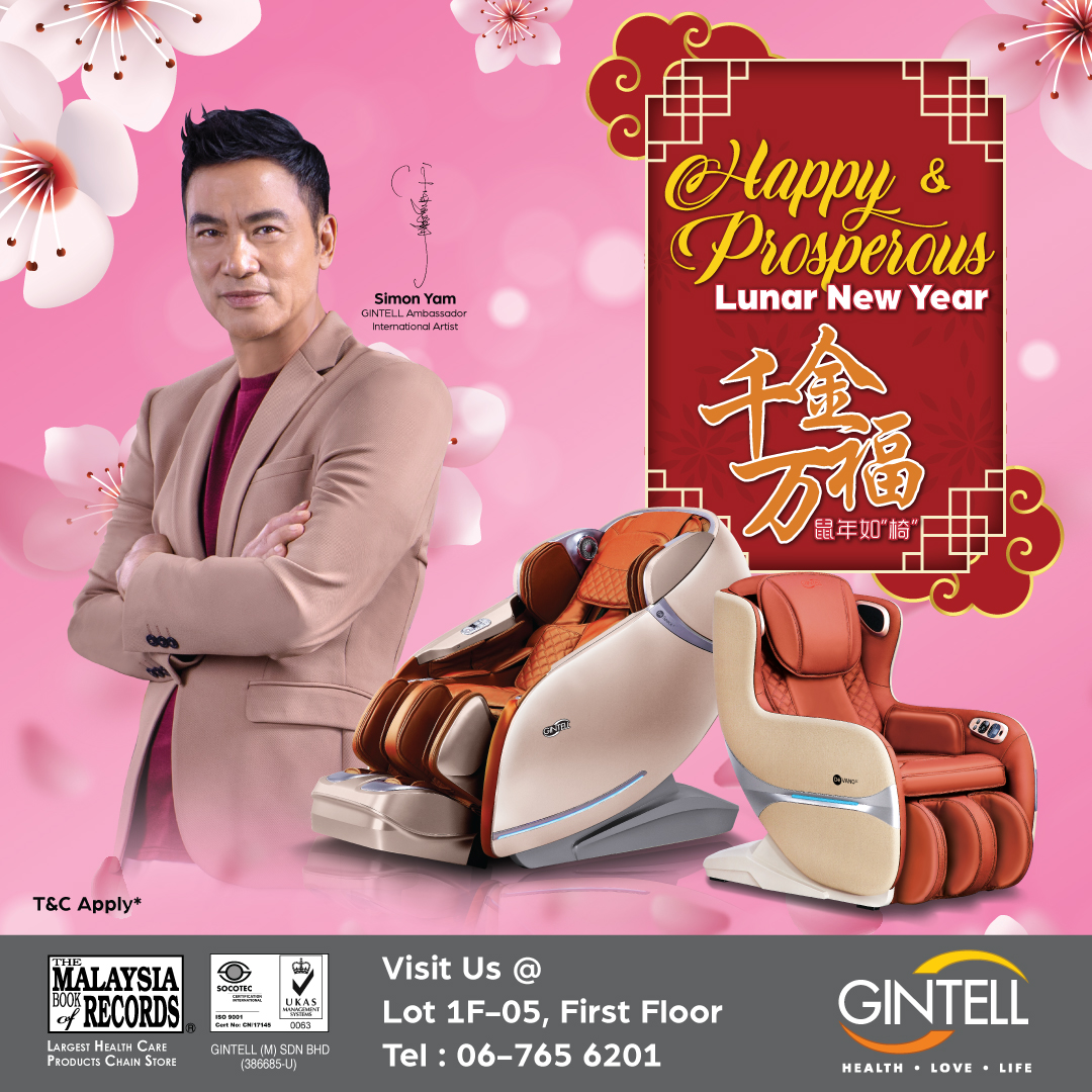 GINTELL CNY Promotion