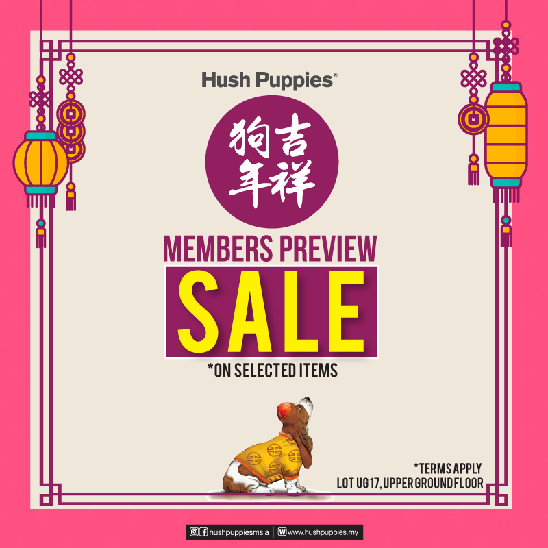 CNY Members Preview Sale