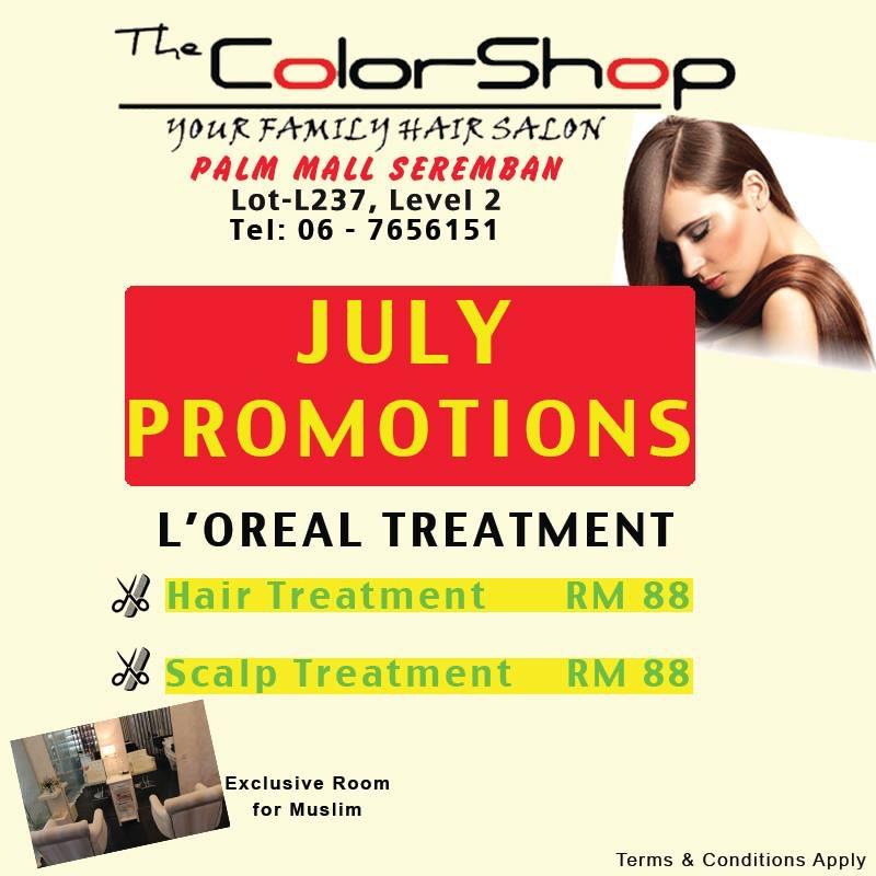 The Color Shop July Promotion