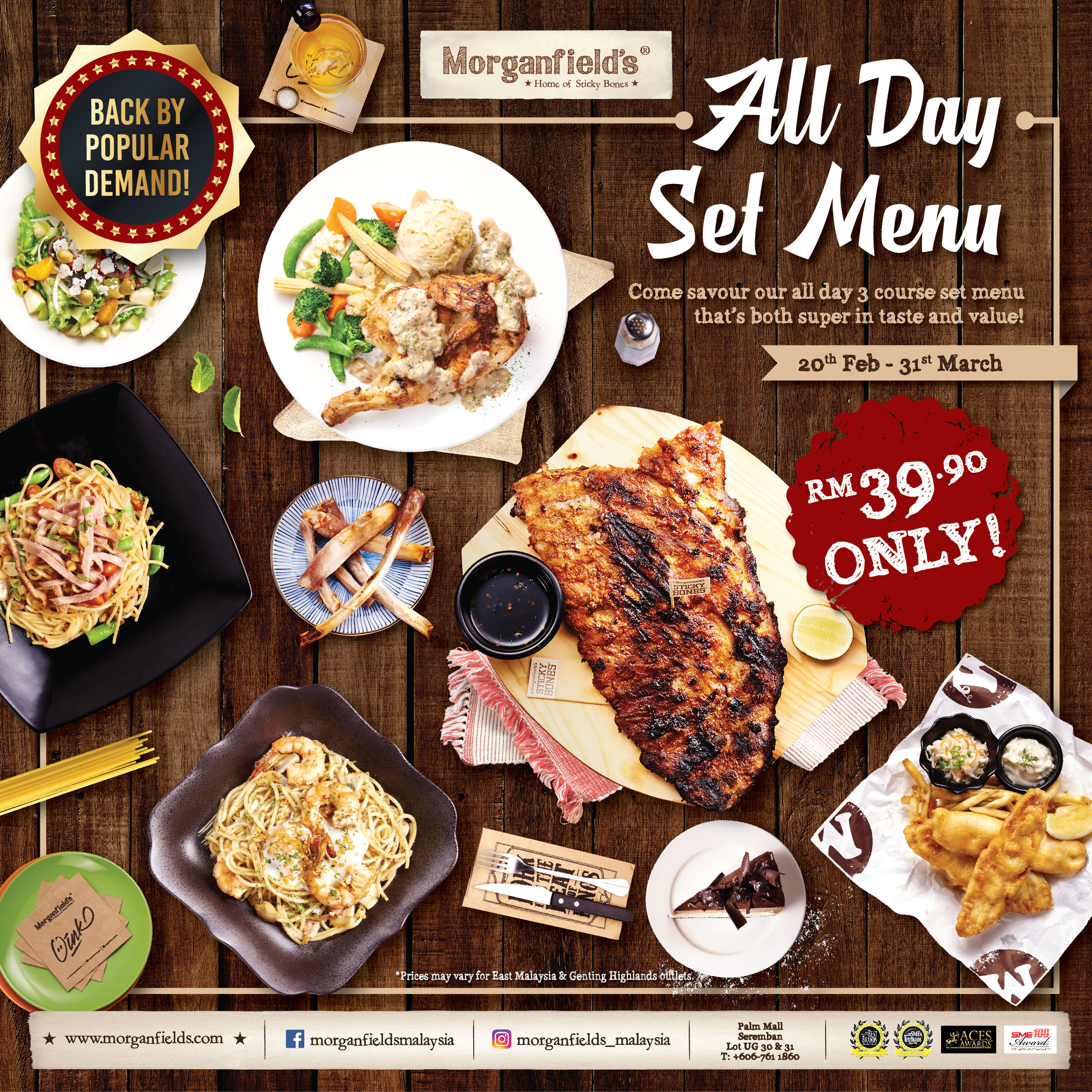 Morganfield's February Promotion