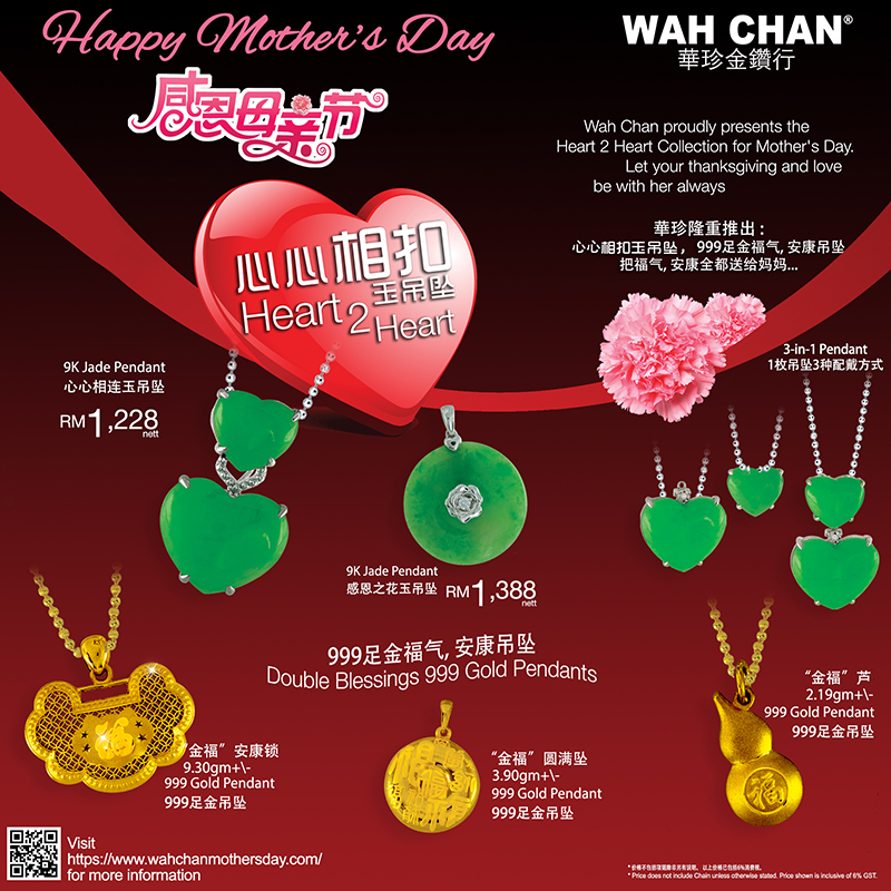 Wah Chan Mother's Day Promotion