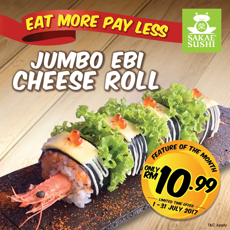 Eat More Pay Less July 2017