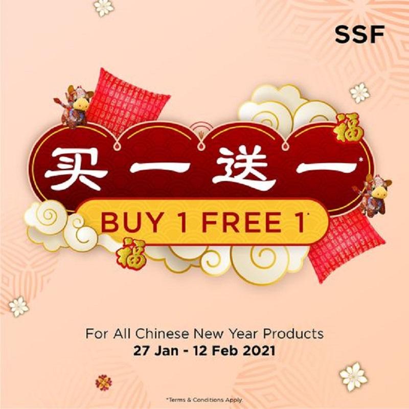 SSF Buy 1 Free 1