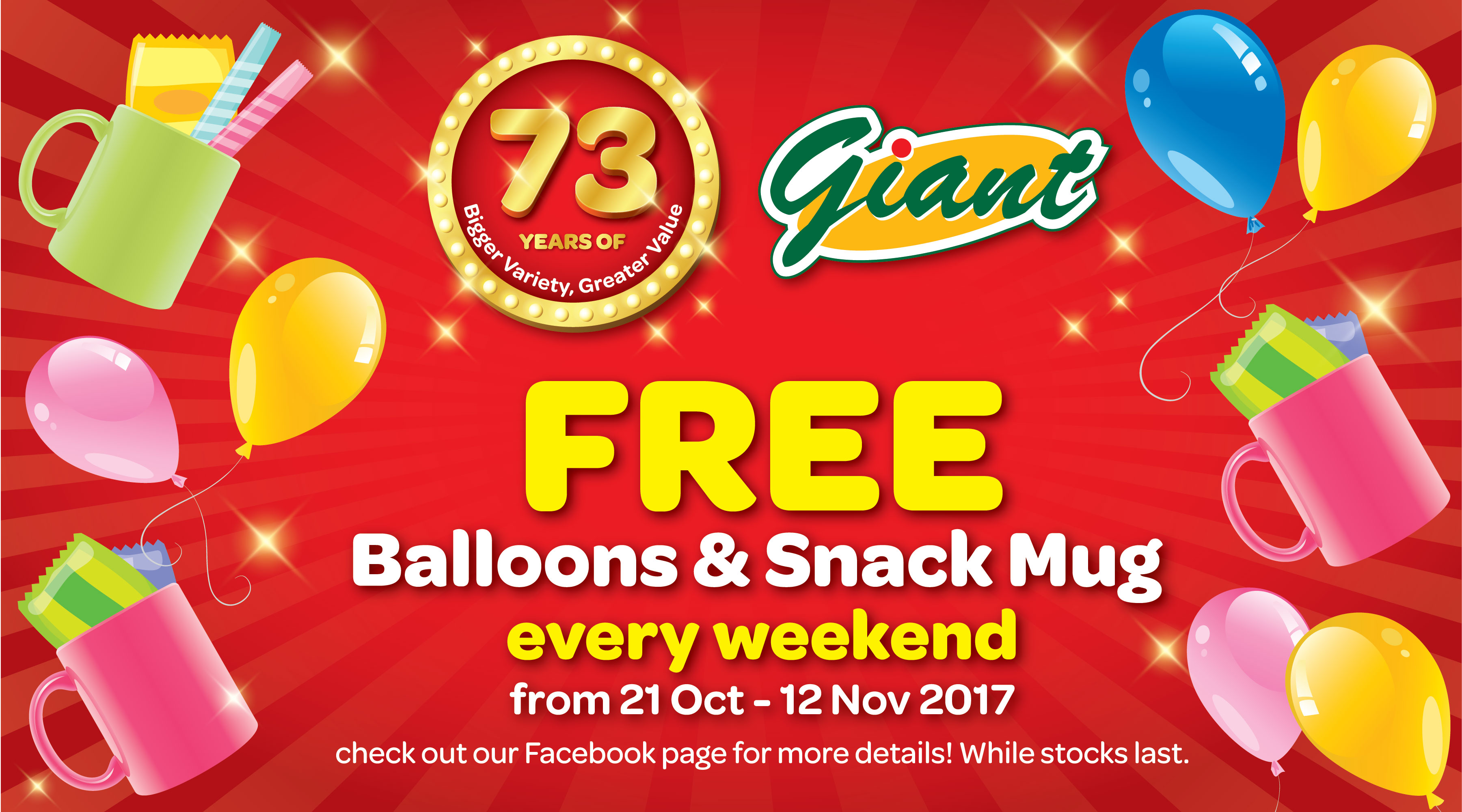 Giant October Promotion