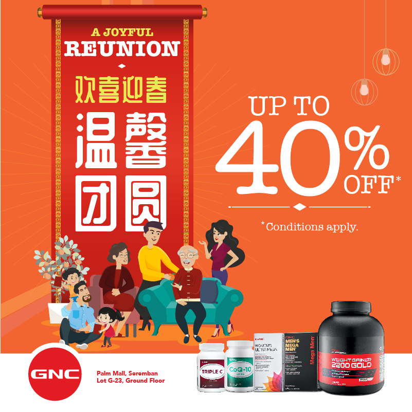 GNC February Promotion