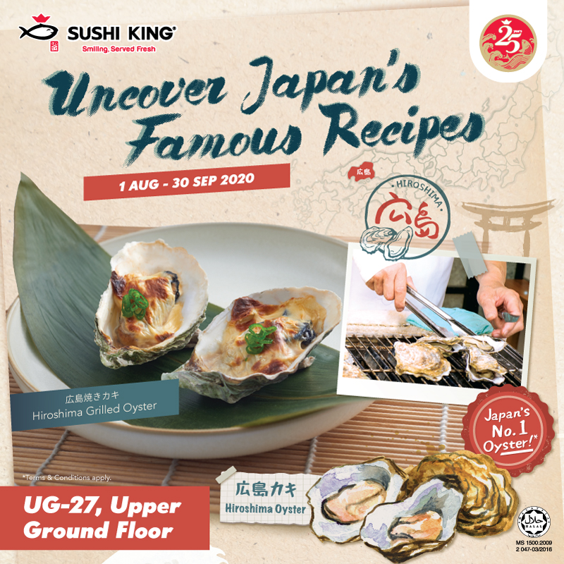 Uncover Famous's Japan Recipes