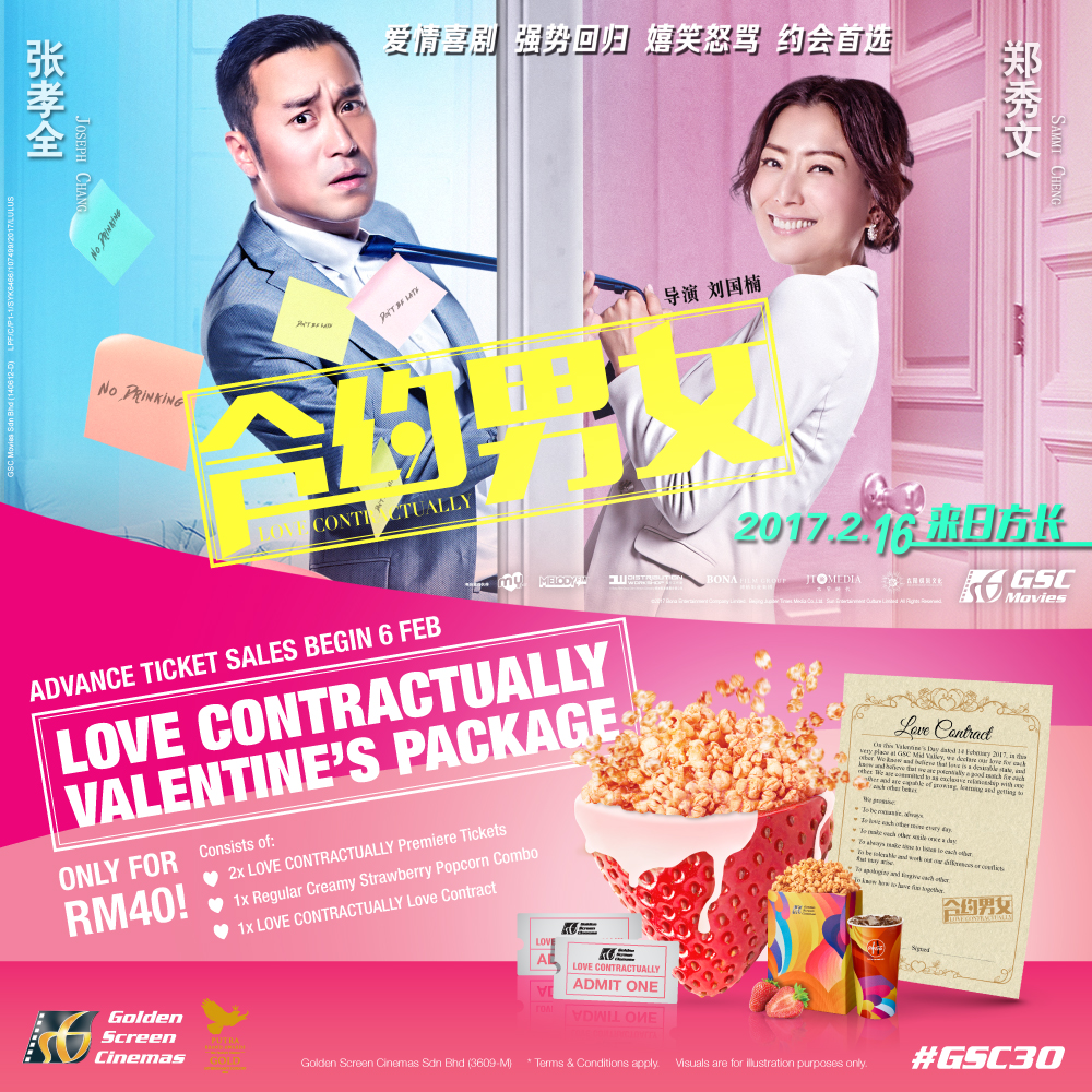 GSC Special Valentine's Package