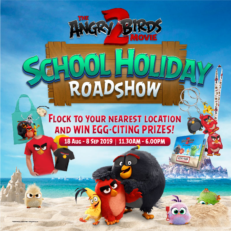 GSC The Angry Bird Roadshow