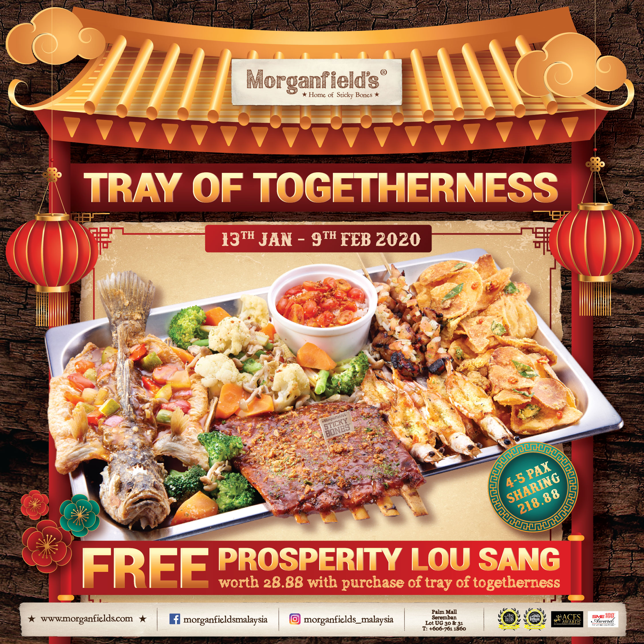 Morganfield's CNY Promo