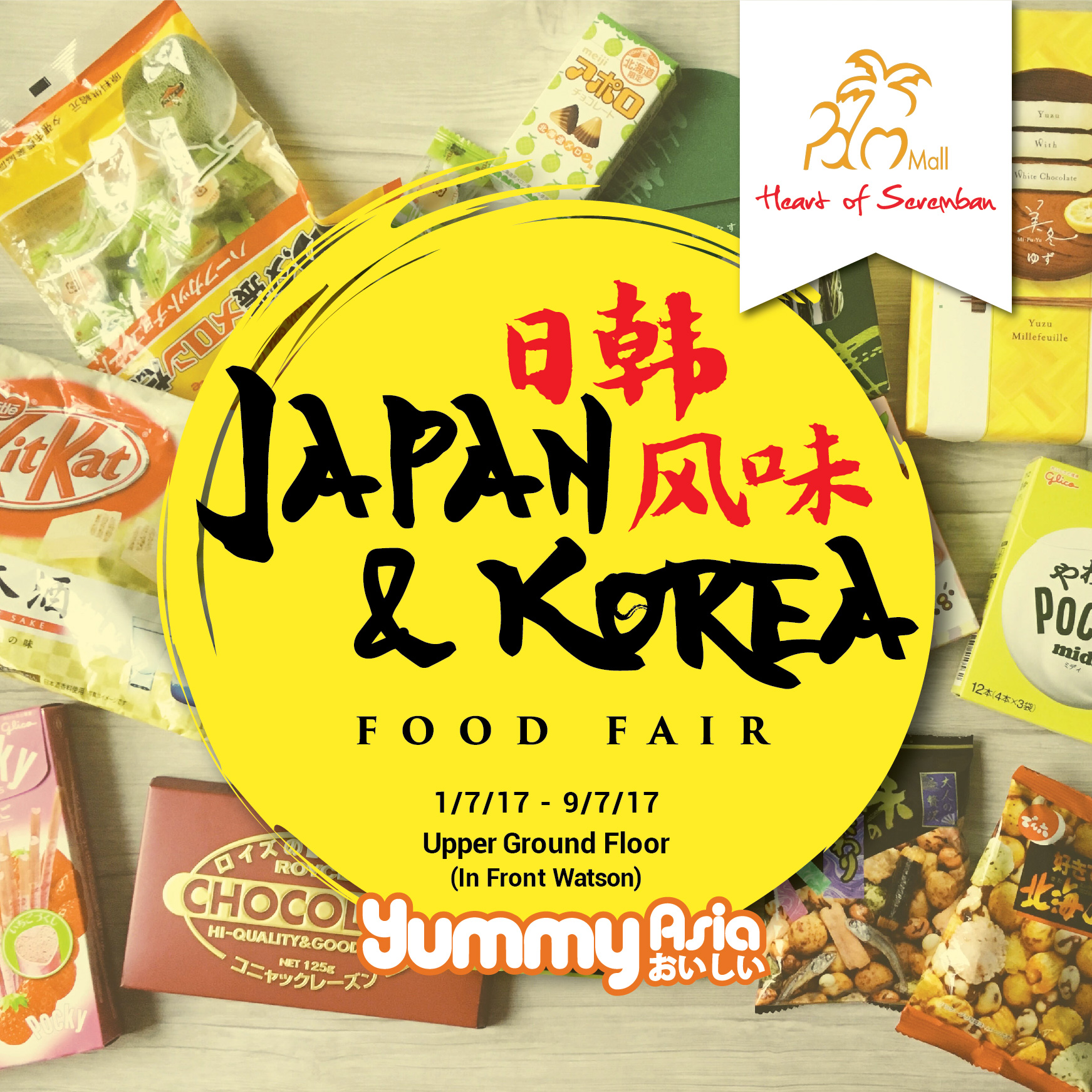 Japan & Korea Food Fair 2.0