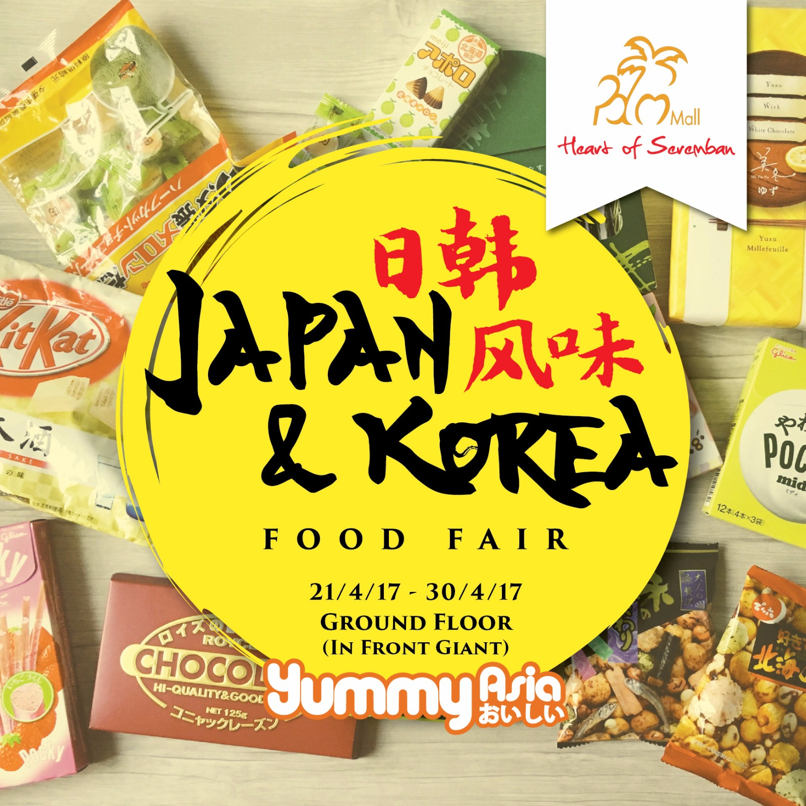 Japan & Korea Food Fair